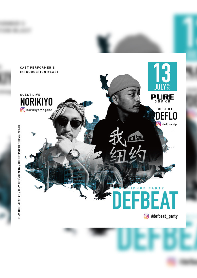 2018.7.13 FRI DEF BEAT@PURE OSAKA