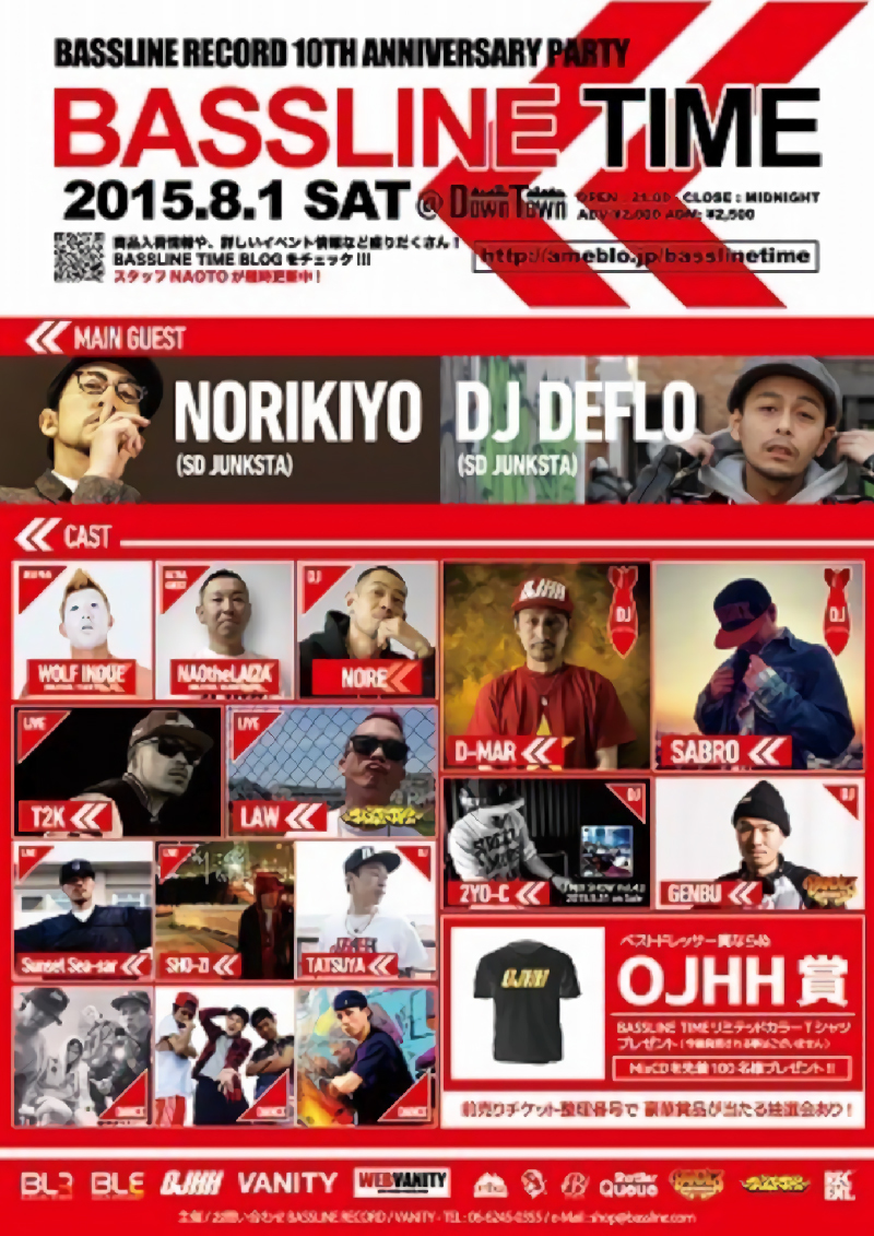 2015.8.1 SAT BASSLINE TIME @ DOWNTOWN(泉大津)