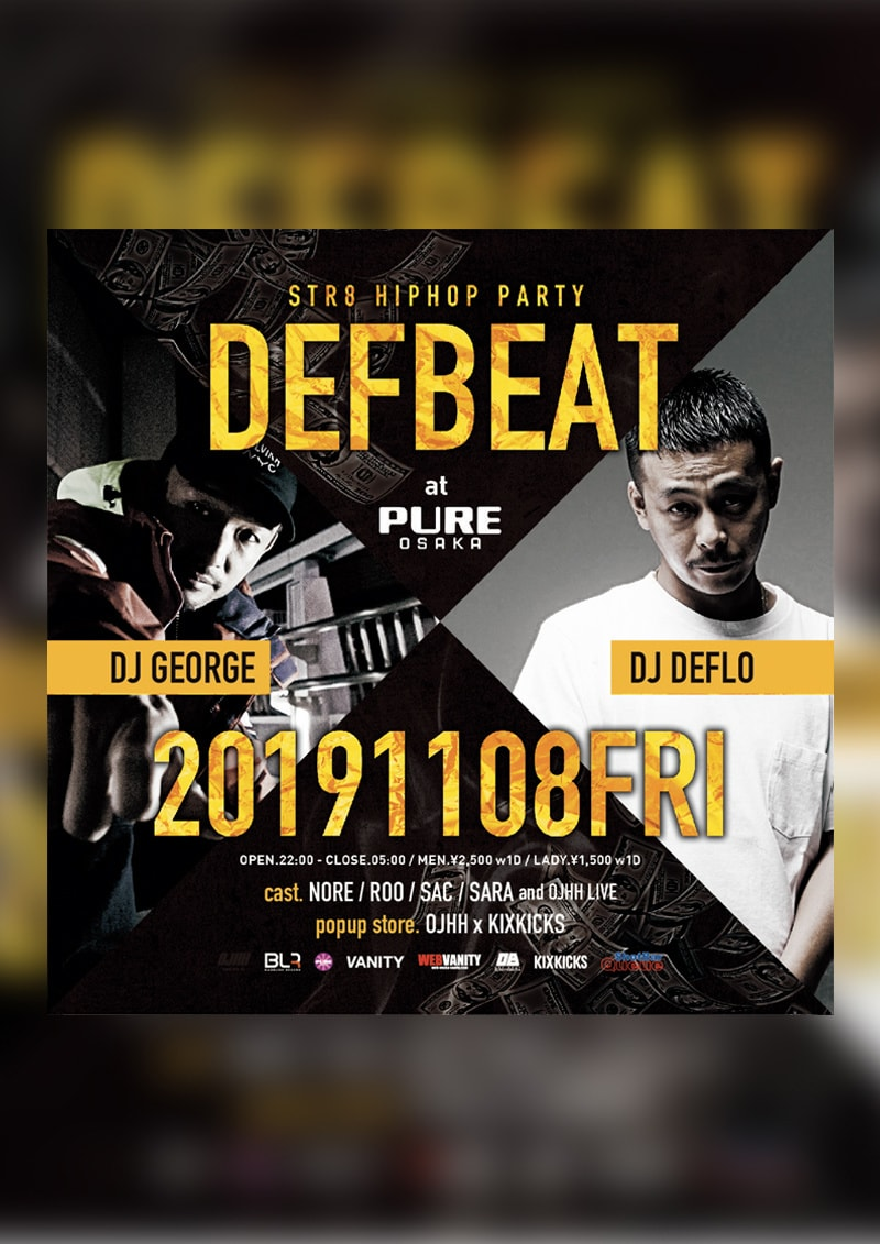 2019.11.08 FRI DEF BEAT@PURE