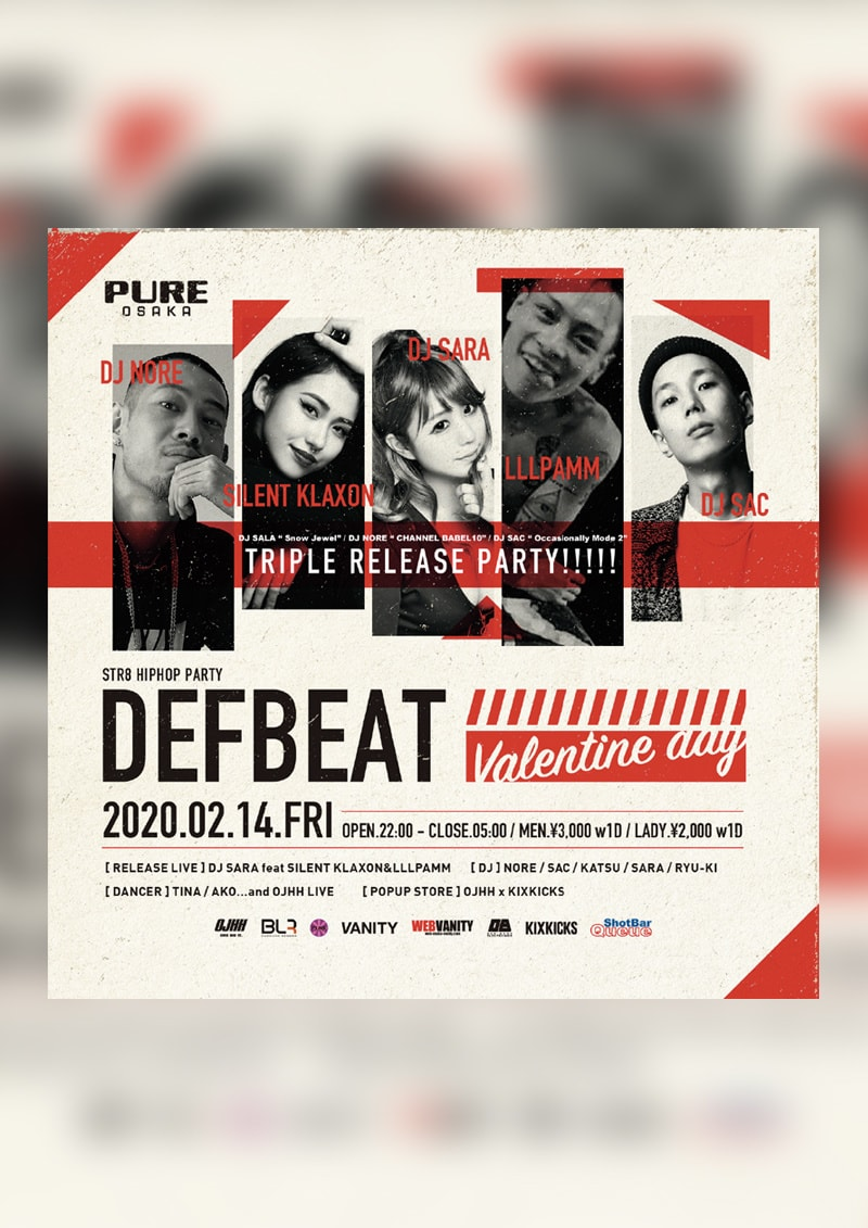 2020.02.14 FRI DEF BEAT@PURE