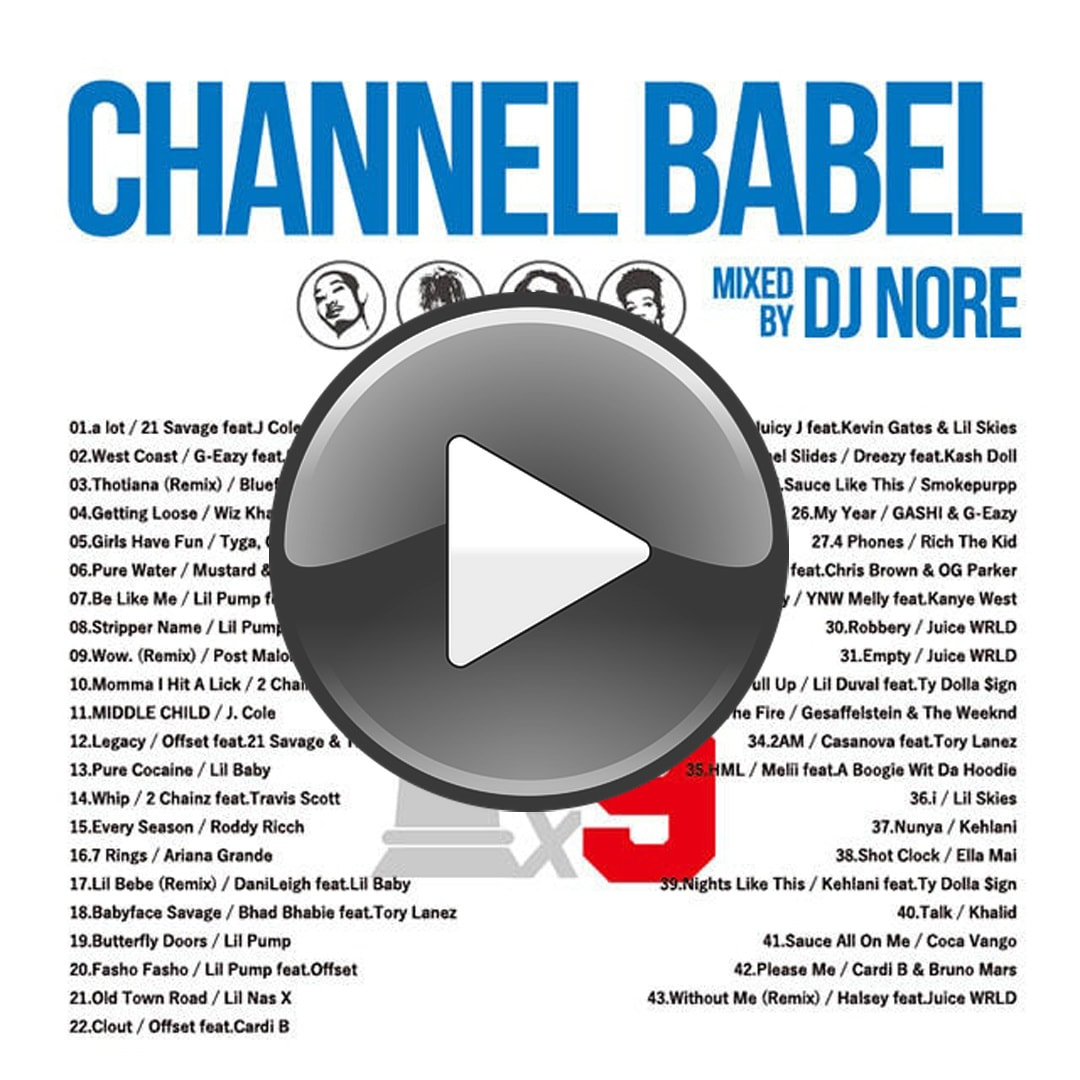 DJ NORE / CHANNEL BABEL9
