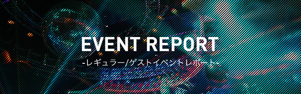 DJ NORE EVENT REPORT