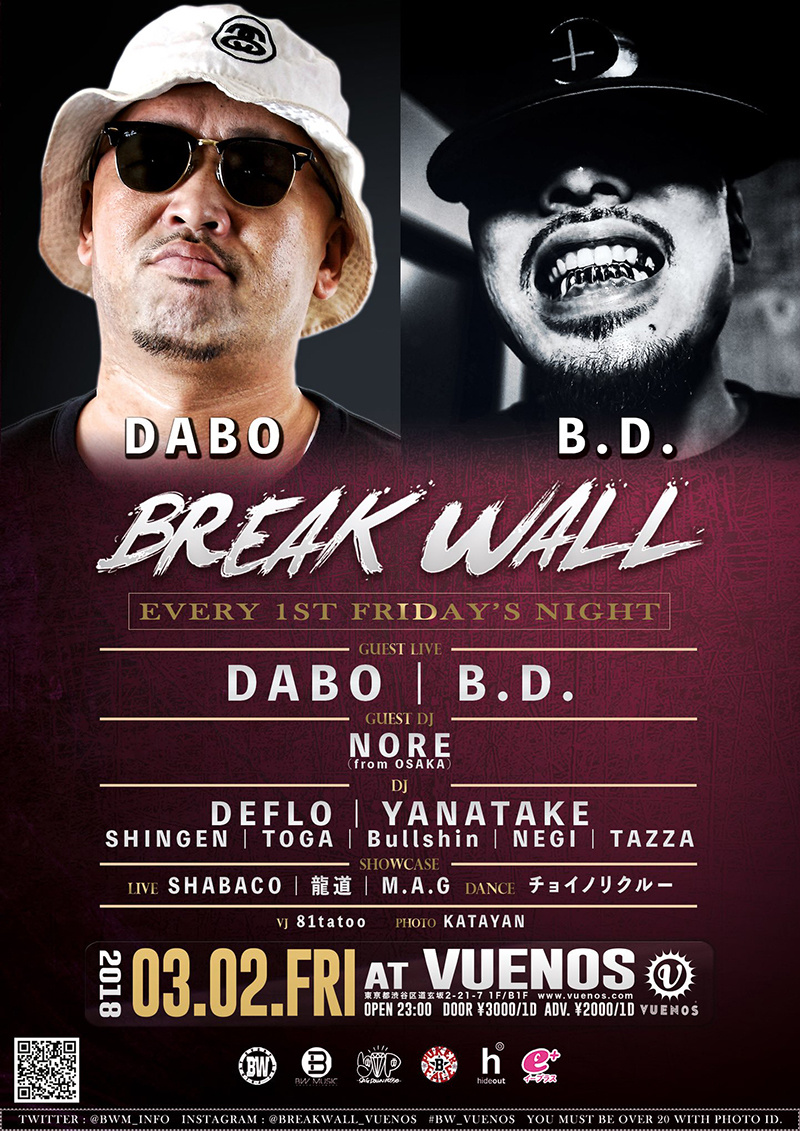 2018.3.2 FRI BREAK WALL @VUENOS