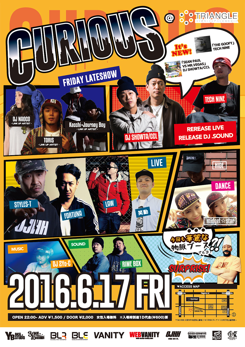 2016.6.17 FRI CURIOUS*BASSLINE TIME @ TRIANGLE