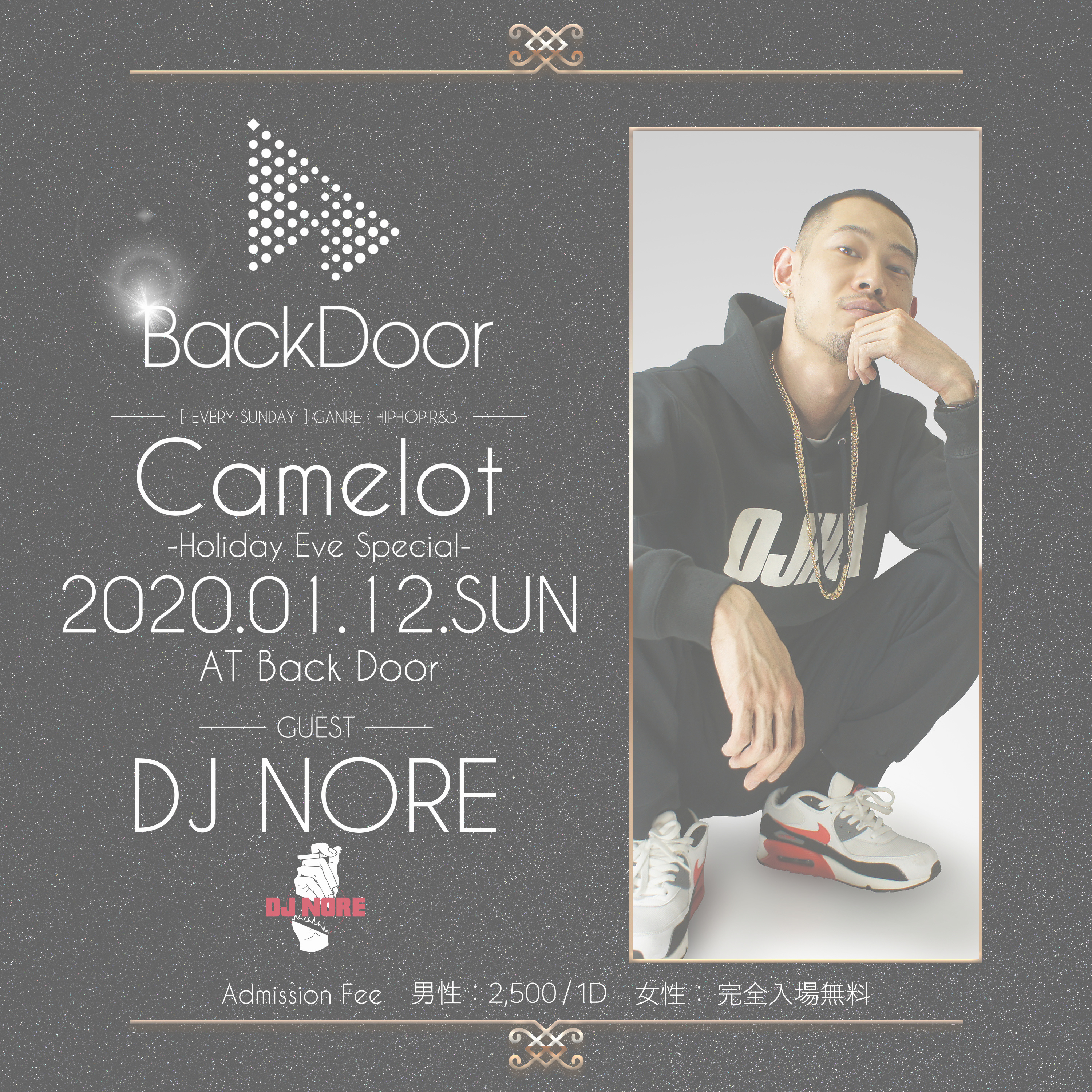 back door camelot @backdoor