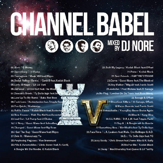 DJ NORE / CHANNEL BABEL4