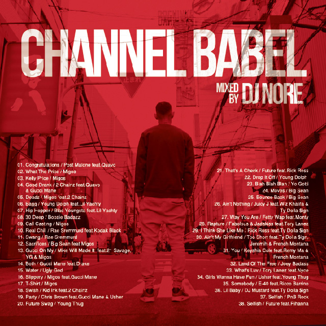 DJ NORE / CHANNEL BABEL1